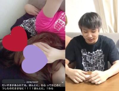 吉田朱里とサグワ