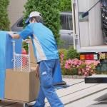 生活保護受給者の転居。敷金や不動産仲介料、家財運搬費用が支給される条件とは。