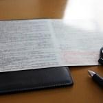 扶養調査へ回答する際の扶養届書の上手な書き方。質問のウラにある役所の事情とは。