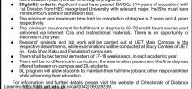 Distance Learning(DL) Program UET Lahore Admissions 2012