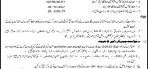 UET Lahore BSc Engineering Admissions,UET Entry Test 2012