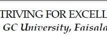 GC University Faisalabad NTS Recruitment Test For Lecturer