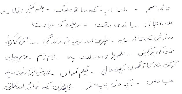 Write my lab report for me I need to write an essay fast, Cheap - new application letter format in urdu filetype doc
