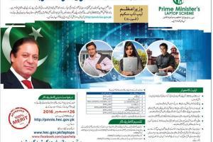 PM Laptop Scheme 2017 Eligibility Criteria Online Forms Registration