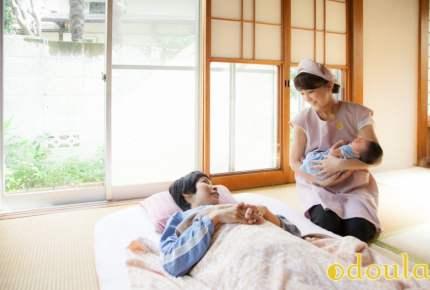産後頼れる人がいないママへ。「産後ドゥーラ」を知っていますか?