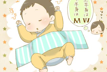 新生児に胸キュン 意味不明でもかわいい行動