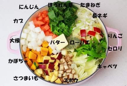 """映画『食堂かたつむり』恋が叶う""""ジュテームスープ""""を再現!"""