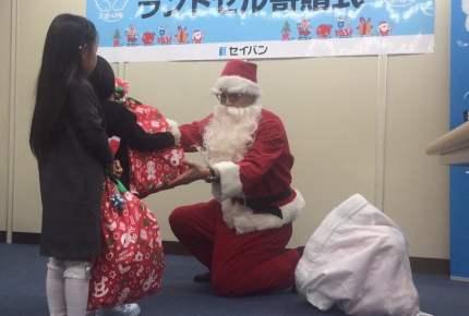 セイバンが子供たちへ「天使のはね」ランドセルをプレゼント!社会貢献活動の一環として