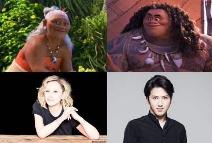 ディズニー映画最新作『モアナと伝説の海』日本語版声優に尾上松也・夏木マリ