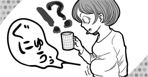 自分の妊娠に気が付かなかったママたち イラスト