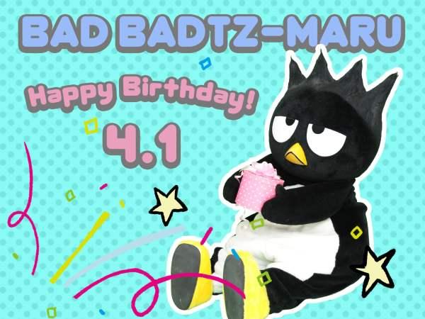 4月1日バッドばつ丸誕生日