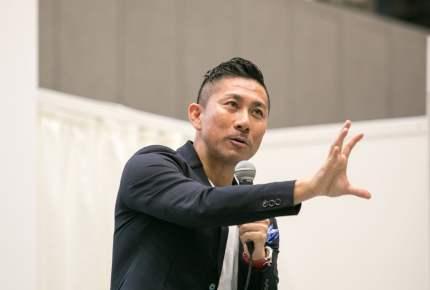 元サッカー日本代表の前園真聖さんが語る「親に感謝できる子ほど伸びる」のワケは?
