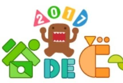 渋谷DEどーもロゴ(横長)