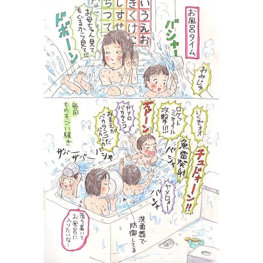 マルサイさんの男子3人育児インスタ (1)