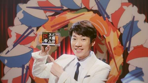 横山だいすけさんがテレビCMに初出演!ミュージカルテイストの新CMは23日からOA