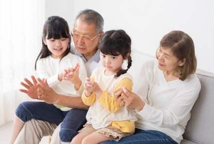 祖父母の甘やかしに、わたしたち親はどう対応すれば良いか