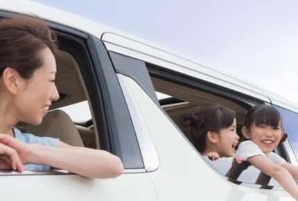 うちの車に便乗したがる図々しい「ママ友」、事故が発生したら賠償義務はある?