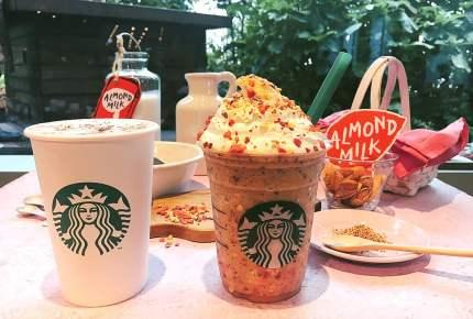 10月のスタバ新作メニューは『アーモンド ミルク & グラノラ フラペチーノ®』『ナッティ アーモンド ミルク ラテ』