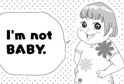 【体験談】ママが断乳・卒乳した後の「子どもの変化」3選