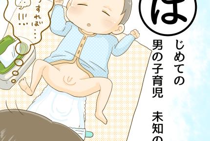 もしママたちが「産後の戸惑い」をカルタで表現してみたら #産後カルタ