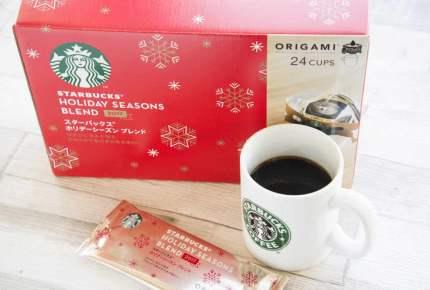 コストコの冬ギフト! 大容量「スタバコーヒー」の特別感にわくわく止まらない!