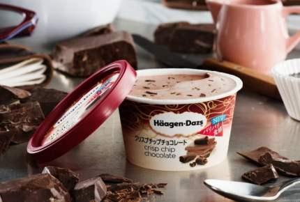 「ご褒美タイム」にいかが? 2つの食感が楽しめるハーゲンダッツ「クリスプチップチョコレート」12月5日(火)より発売