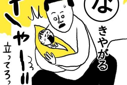 「背中スイッチ」に注意!ママたちの執念の寝かしつけ  #産後カルタ