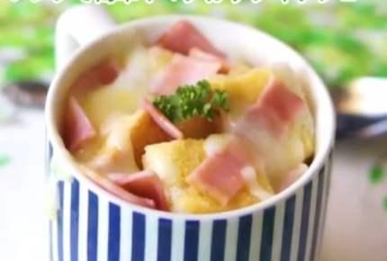 【レシピ動画】簡単!マグカップキッシュ