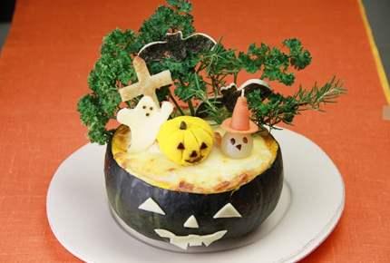 ハロウィンレシピ★まるごとかぼちゃグラタン