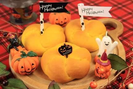 ハロウィンや秋のパン作りにおすすめ!ふわふわカボチャパン♪