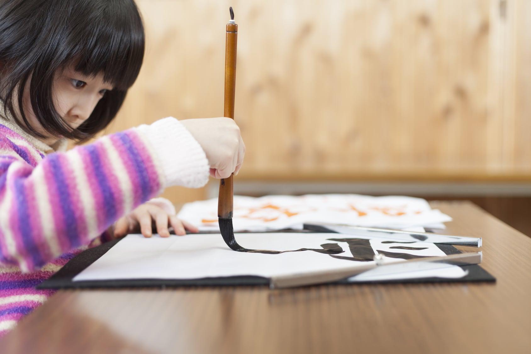 漢字が苦手な子どもにおすすめ ... : 4年生までに習う漢字 : 漢字