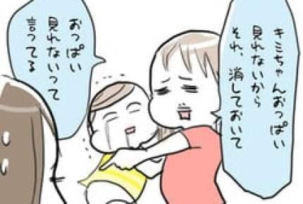 be4642ac-s