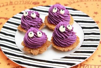ハロウィンスイーツ♪一口サイズの紫芋おばけタルトが可愛い!
