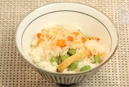 【30分で3品!】和食の定番ごはん「枝豆と油揚げの混ぜご飯」