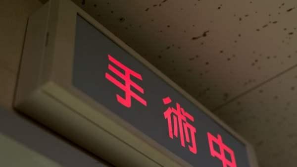 熊谷6人殺害事件のペルー人容疑者が「髄膜炎」で再入院