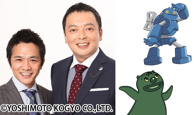 中川家・ヌラ・ナンダ