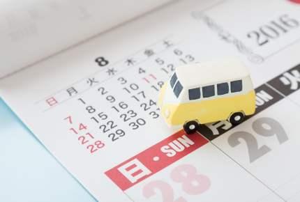 今年は平成○年?今日は第○何曜日?暦に関する簡単な小技