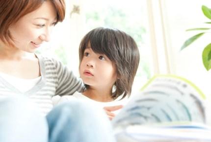 大人の「一方的な注意」は、子どもにどんな影響を与えるのだろう