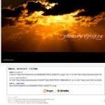 Flickr愛好家の写真は自由にブログに使われている!写真系SNSの自己管理と見直しを