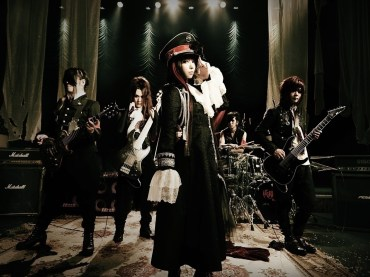 Yousei Teikoku's Shadow Corps(e) Now Available on iTunes USA