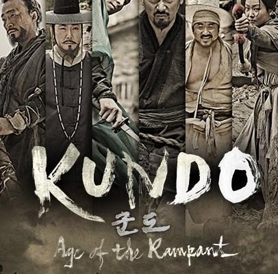 KUNDO AGE OF THE RAMPANT - keyart_406x600