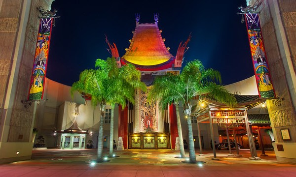 great-movie-ride-attraction_8775_