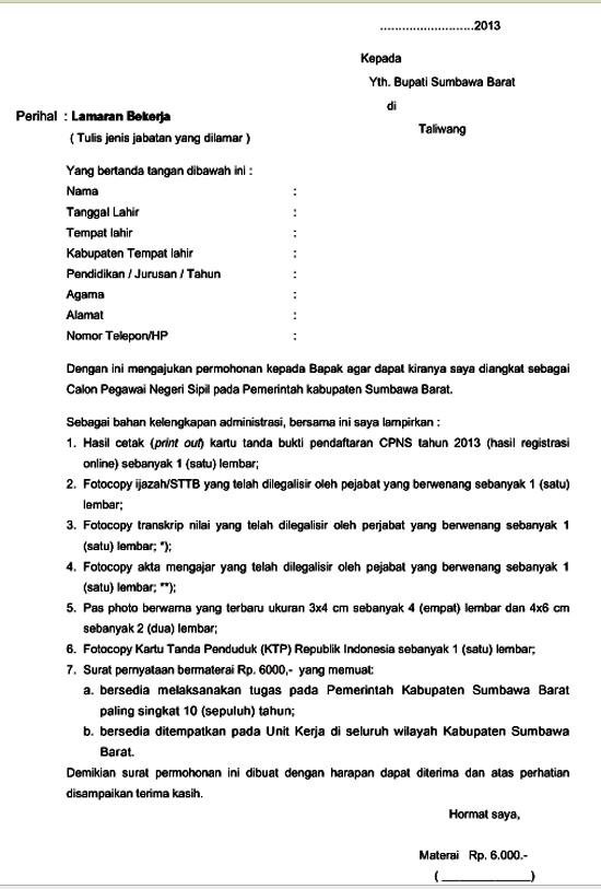 Pendaftaran Cpns Samarinda 2013 Sbmptn Soshum Pdf Kumpulan Soal New Surat Pengumuman Release Reviews And Models On Newcarreleasebiz