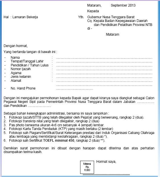 Kemenag Cpns 2013 Kemenaggoid Portal Kementerian Agama Republik Indonesia Cpns 2013 Penerimaan Cpns 2014 Casn Media Share The Knownledge