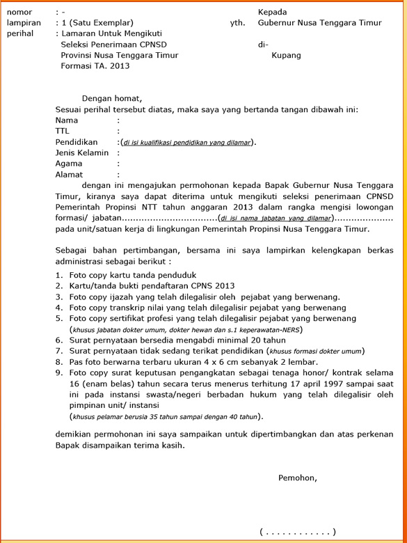 Cpns 2013 2014 Ntt Lowongan Kerja Pt Citilink Indonesia September 2016 Contoh Surat Lamaran Kerja Cpns Surat Lamaran Cpns
