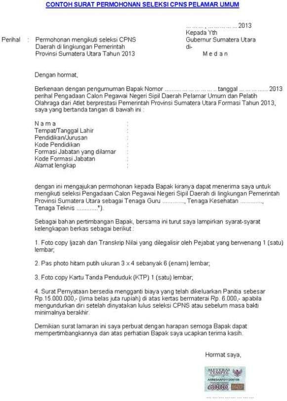 Cpns 2013 Sumut Info Penerimaan Cpns Sumatera Utara Sumut2013 Contoh Form Surat Lamaran Cpnsd Pemprov Sumut 2013