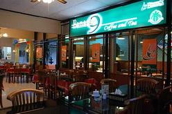 Banaran Coffee House
