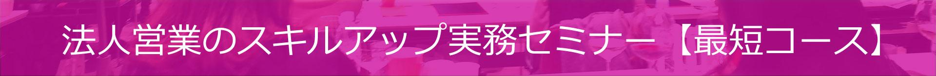 main_banner2