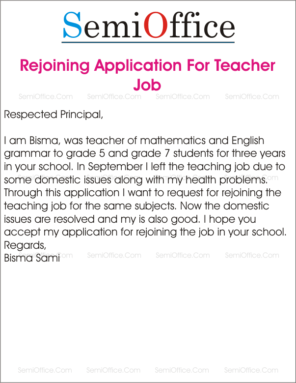 Application For School Teacher Job Free Samples Application For Rejoining The Teaching Job In School