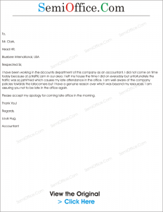 Leave Format Applicationsformat Info Example Good Resume Template Sick  Leave Letter